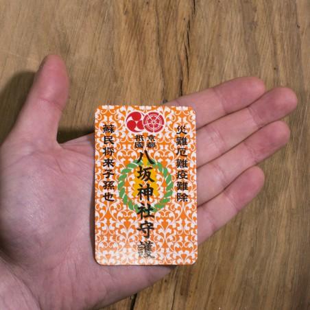 Protección Omamori (1) * Yasaka-jinja, Kyoto