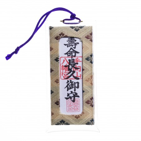 Santé Omamori (1) * Tamukeyama-hachimangu, Nara
