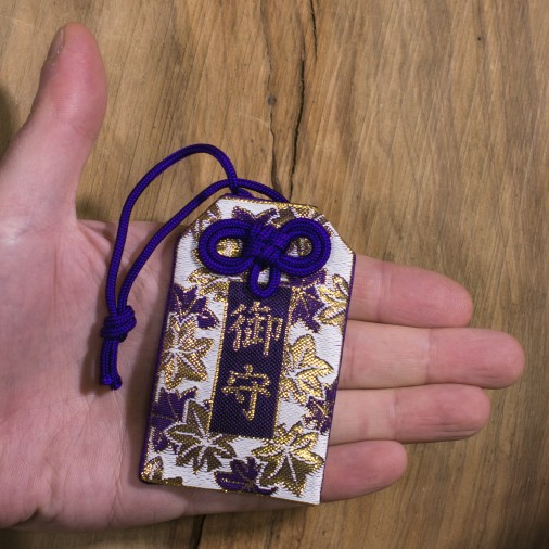 Protección (2) * Yasaka-jinja, Kyoto