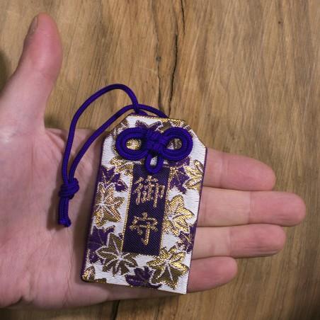 Desire Omamori (3) * Tamukeyama-hachimangu, Nara