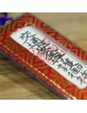 Protection (1) * Kasuga-taisha, Nara