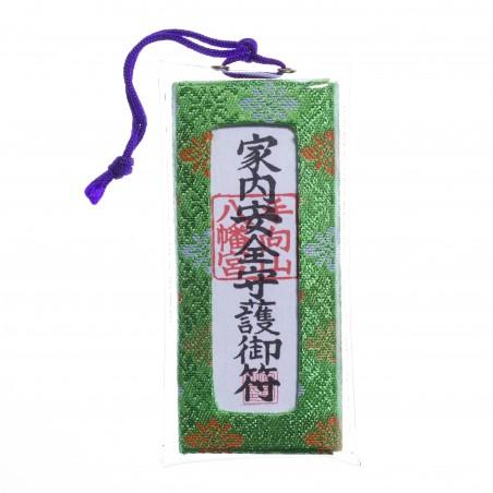 Protección Omamori (1) * Tamukeyama-hachimangu, Nara
