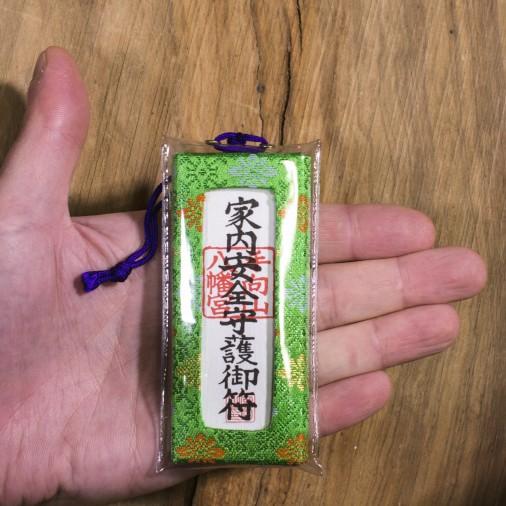 Protezione (1) * Kasuga-taisha, Nara