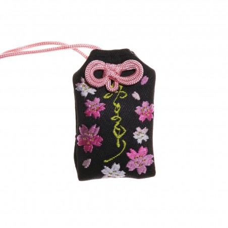 Protection Omamori (1) * Himuro-jinja, Nara