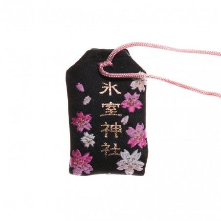 Protezione Omamori (1) * Himuro-jinja, Nara