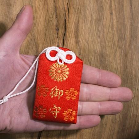Deseo Omamori (1) * Hirano-jinja, Kyoto