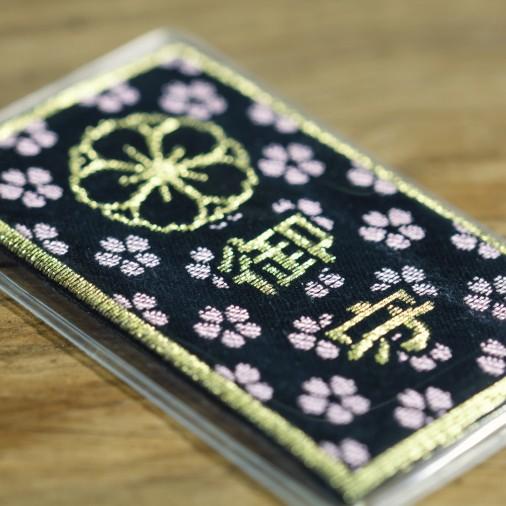 Protection Omamori (3) * Hirano-jinja, Kyoto