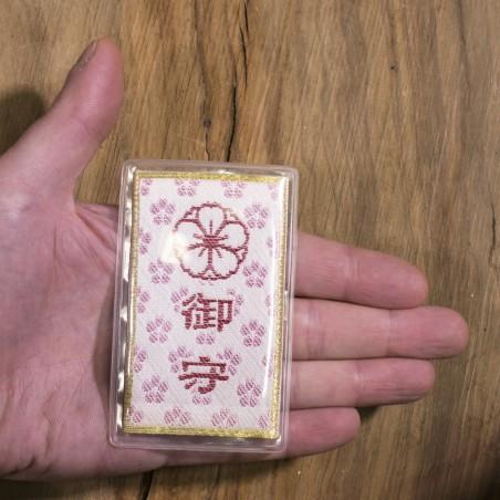 Protection Omamori (4) * Hirano-jinja, Kyoto
