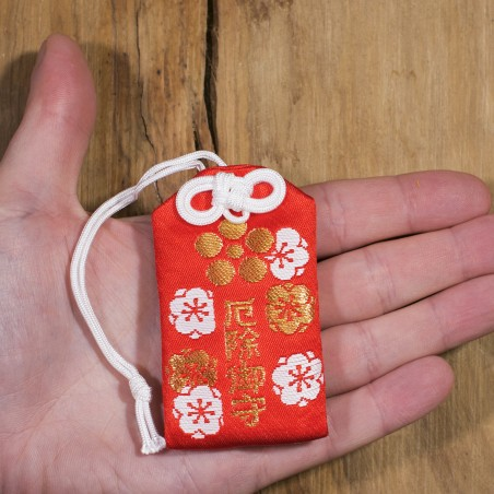 Protezione Omamori (1) * Nishiki-tenmangu, Kyoto