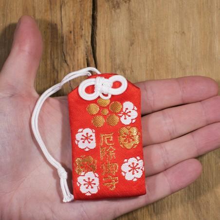 Protection Omamori (1) * Nishiki-tenmangu, Kyoto