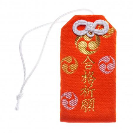 Escuela Omamori (2) * Manzoku-Inari-jinja, Kyoto