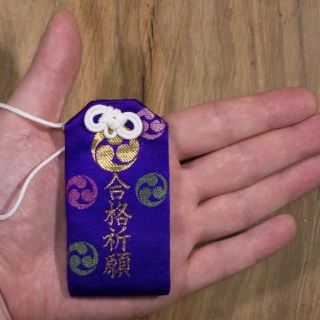 Escuela Omamori (3) * Manzoku-Inari-jinja, Kyoto