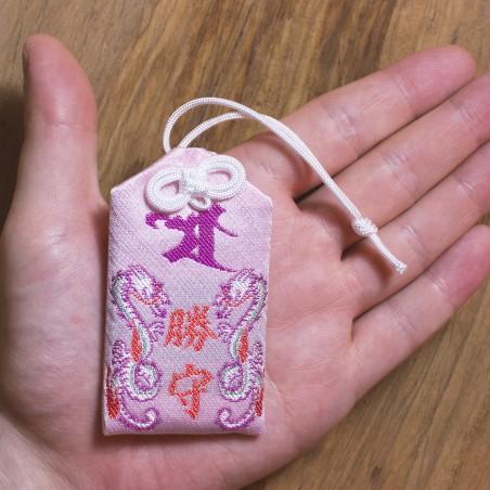 Dinero Omamori (1) * Kōfuku-ji, Nara