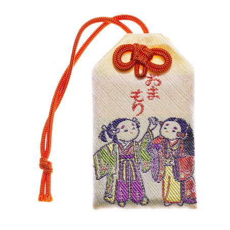 Desiderio Omamori (1) * Kumano-jinja, Kyoto