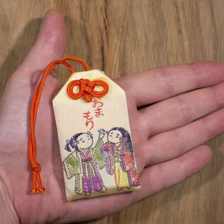 Desire Omamori (1) * Kumano-jinja, Kyoto
