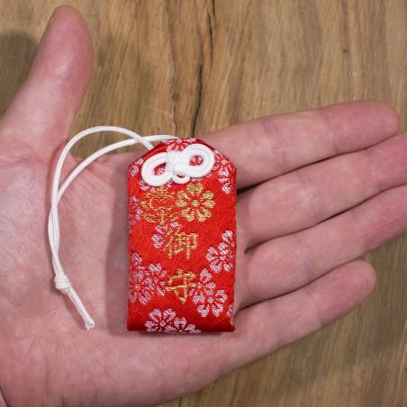 Health Omamori (1) * Heian-jingu, Kyoto