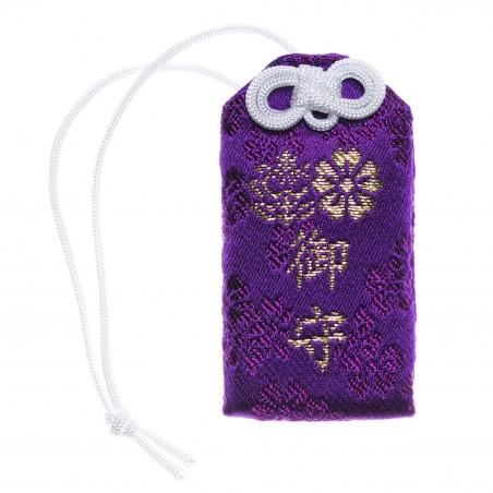 Salute Omamori  (3) * Heian-jingu, Kyoto