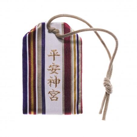 Protección Omamori (1) * Heian-jingu, Kyoto