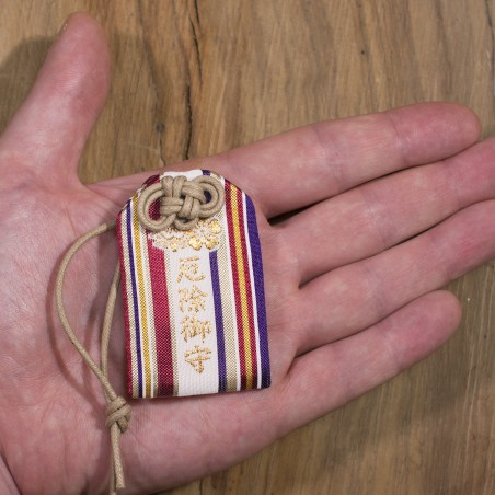 Protection Omamori (1) * Heian-jingu, Kyoto