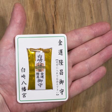 Soldi Omamori (1) * Shirasaki-hachimangu, Yamaguchi