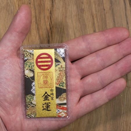 Soldi Omamori (2) * Shirasaki-hachimangu, Yamaguchi