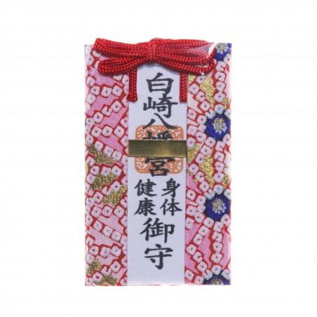 Health Omamori (1) * Shirasaki-hachimangu, Yamaguchi