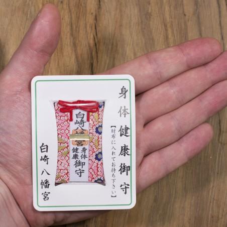 Salud Omamori (1) * Shirasaki-hachimangu, Yamaguchi