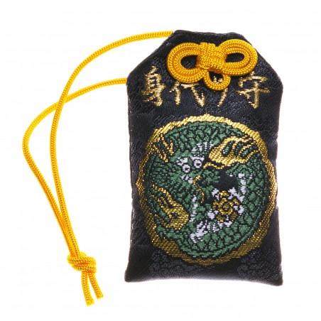 Protection Omamori (1) * Shirasaki-hachimangu, Yamaguchi