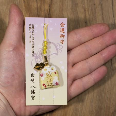 Dinero Omamori (6) * Shirasaki-hachimangu, Yamaguchi