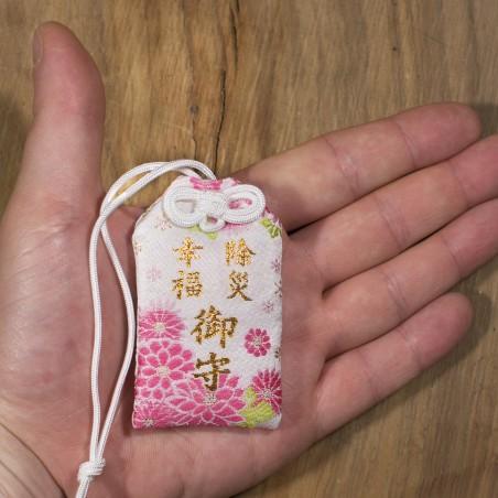 Protezione Omamori (3) * Shirasaki-hachimangu, Yamaguchi