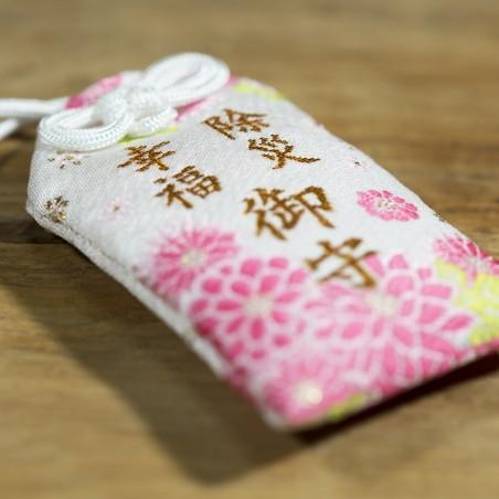 Protection Omamori (3) * Shirasaki-hachimangu, Yamaguchi