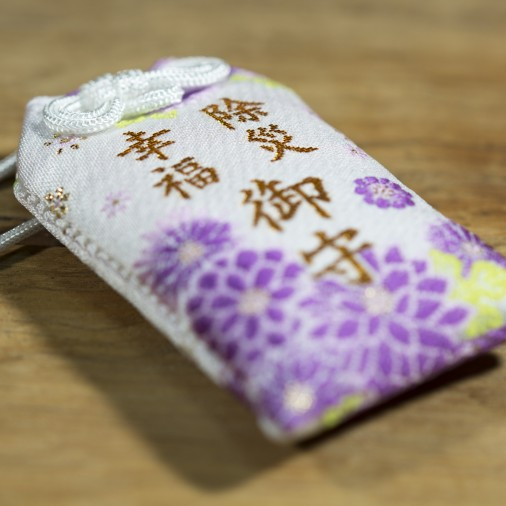 Protección Omamori (4) * Shirasaki-hachimangu, Yamaguchi