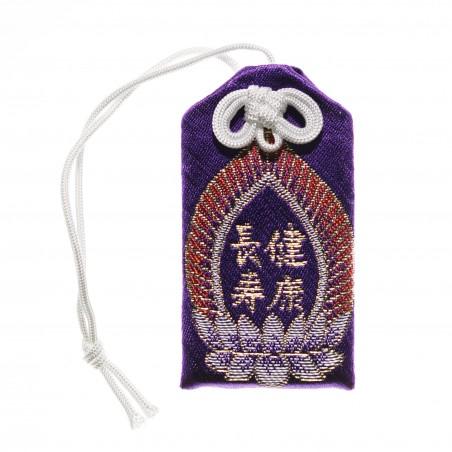 Salute Omamori (1) * Nigatsu-dō, Nara