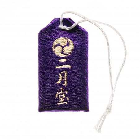 Salud Omamori (1) * Nigatsu-dō, Nara