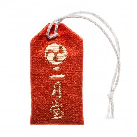 Health Omamori (2) * Nigatsu-dō, Nara