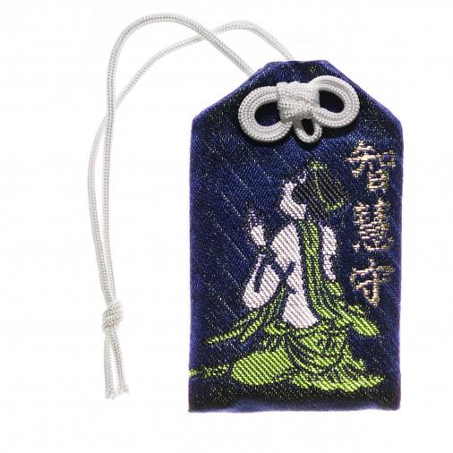 Salute (1) * Heian-jingu, Kyoto