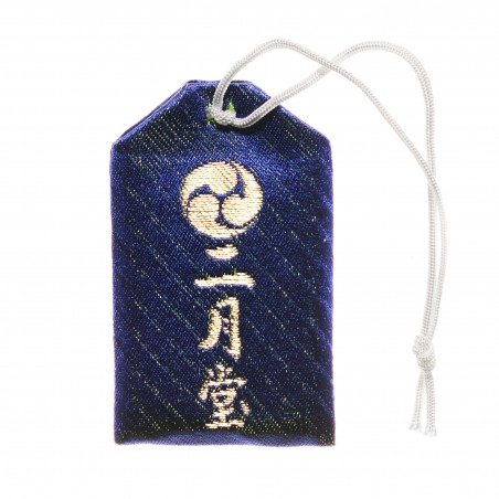 Scuola Omamori (1) * Nigatsu-dō, Nara
