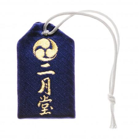 Protection Omamori (1) * Nigatsu-dō, Nara
