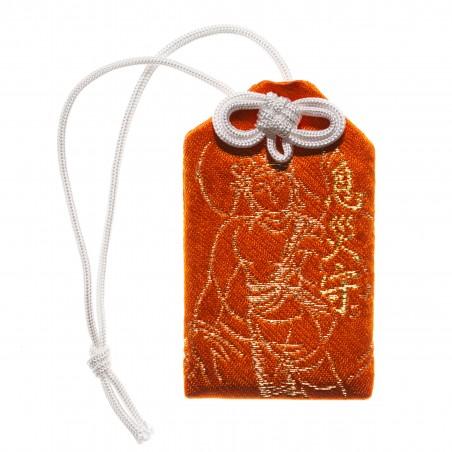 Protección Omamori (2) * Nigatsu-dō, Nara