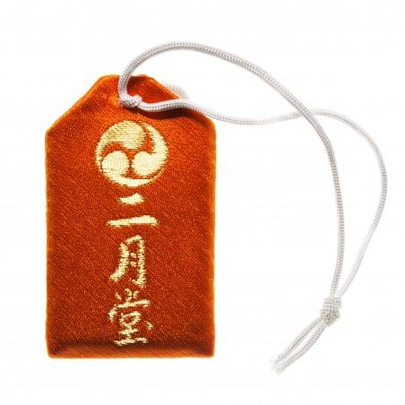 Protection Omamori (2) * Nigatsu-dō, Nara