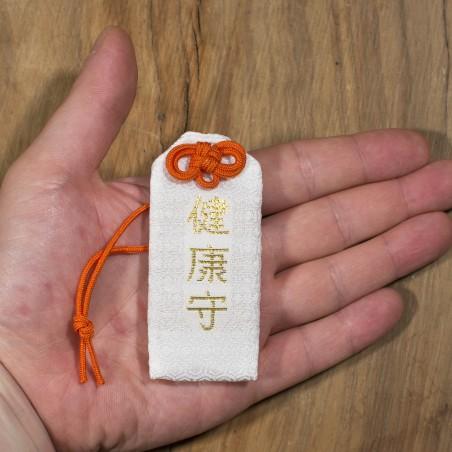 Salute Omamori (2) * Jishu-jinja, Kyoto