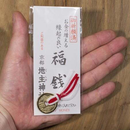 Argent Omamori (1) * Jishu-jinja, Kyoto