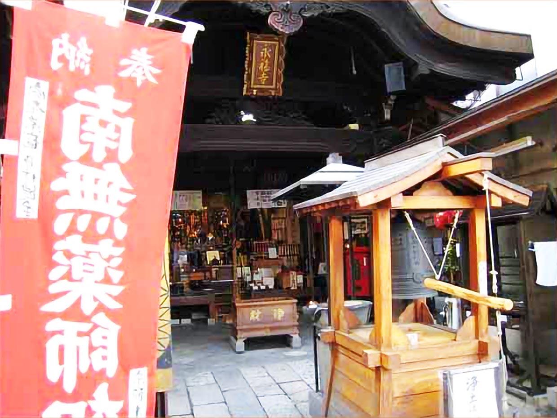 Tako-yakushi-dō