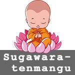 Sugawara-tenmangu