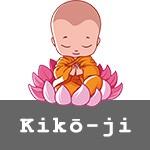 Kikō-ji