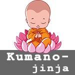 Kumano-jinja