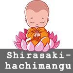 Shirasaki-hachimangu