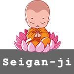 Seigan-ji