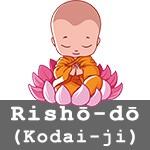 Rishō-dō (Kodai-ji)