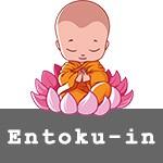 Entoku-in